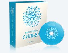 http://www.metodsilva.ru/media/images/sls-2/gold-bundle-ru-2.jpg
