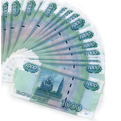 Добро или зло Что для вас значат деньги Метод Сильва Добро или зло Что для вас значат деньги